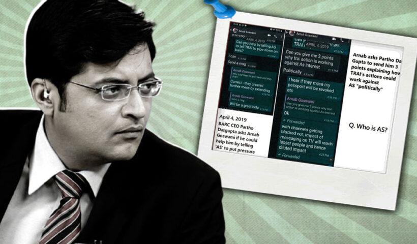 Arnab Goswami Leaked WhatsApp Chats