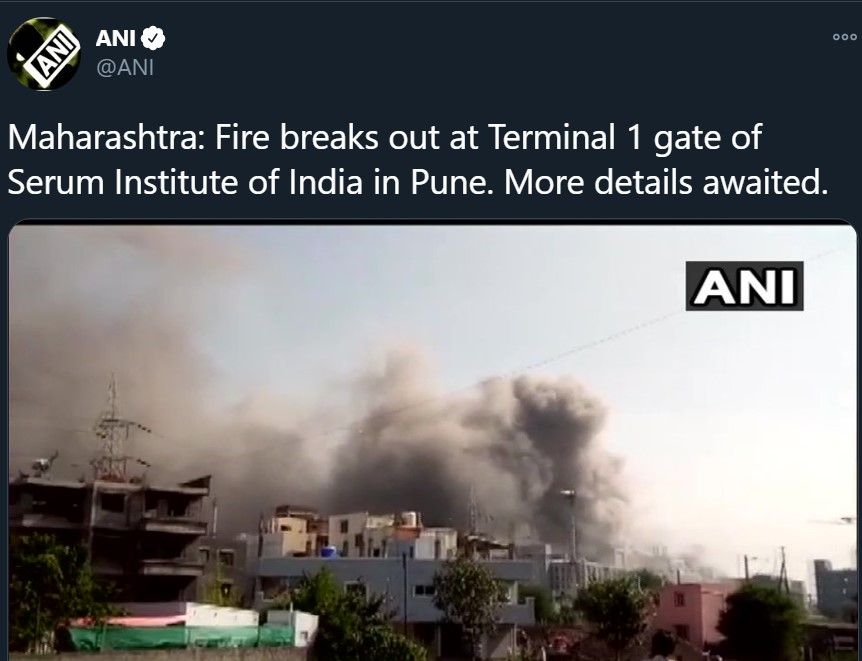 Maharashtra: Fire breaks out at Terminal 1 gate of Serum Institute of India in Pune. More details awaited.