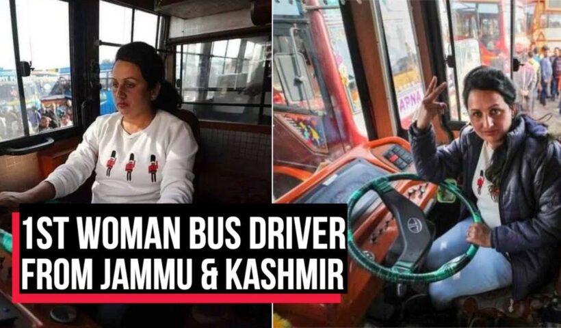 Pooja Devi Bus Driver