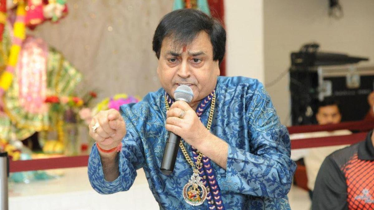 Narendra Chanchal Bhajan Singer Died