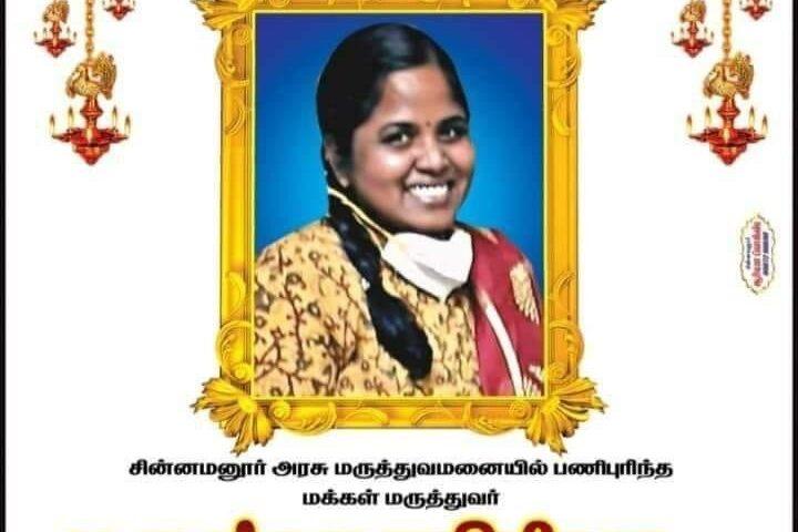 Dr Shanmuga priya