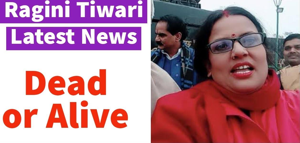 Ragini Tiwari death new ragini tiwari dead or alive