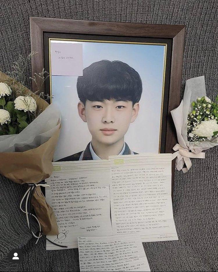 Lee Hyun Seob suicide case