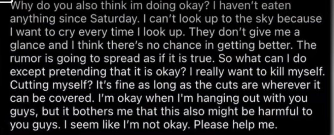 Lee Hyun Seob last words before dying in english translation